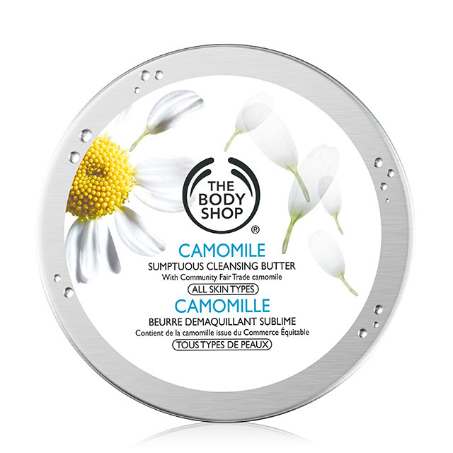 Manteiga desmaquilhante The Body Shop, 14€